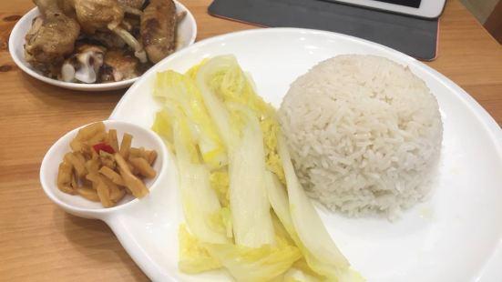 粵香鹽焗雞