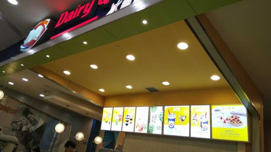 DQ(TPMALL店)