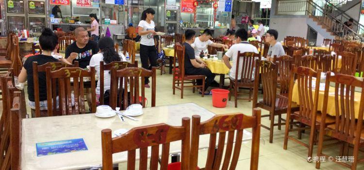 Chun Yuan Seafood Square2