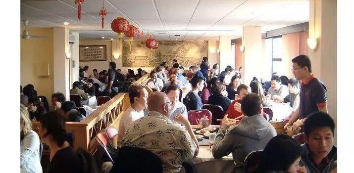 Regal Chinese Restaurant 豪苑酒樓1