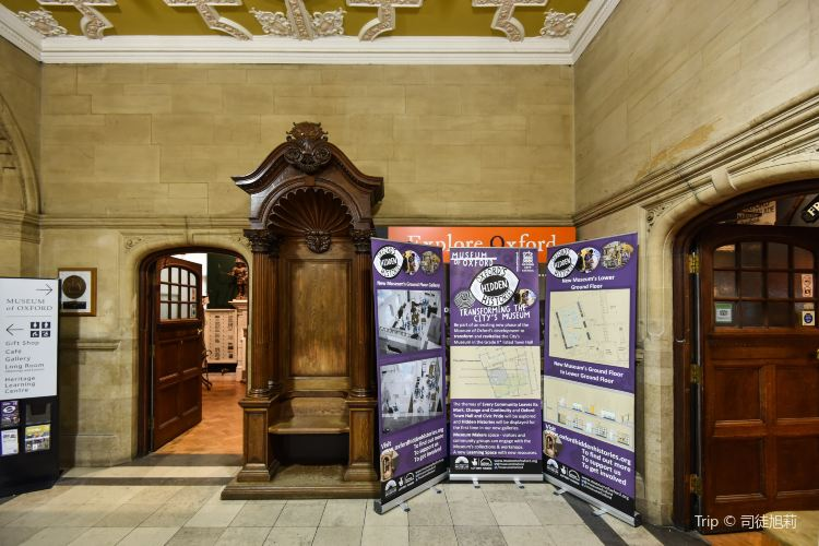 Museum of Oxford3