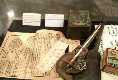 Johor Bahru Chinese Historical Museum