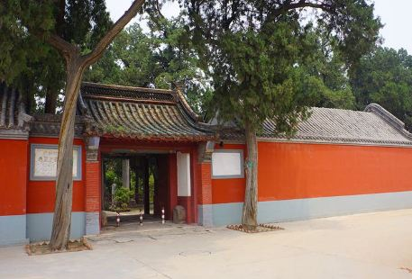 Dingzhou Beilin
