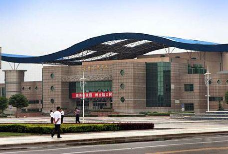 Laoting Cultural Center