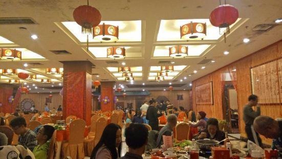 恒升.錦繡緣餐廳
