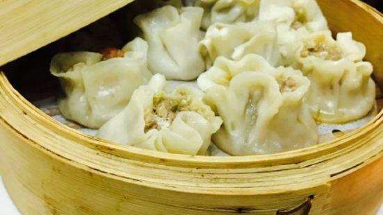 Tang Shian