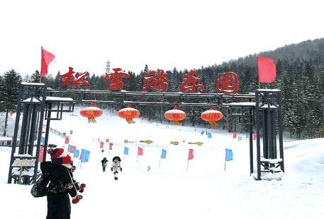 Songxue Amusement Park