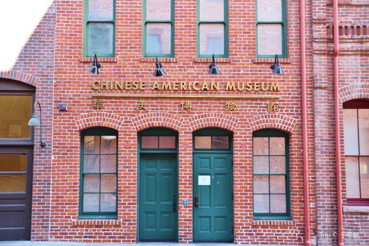 Chinese American Museum2