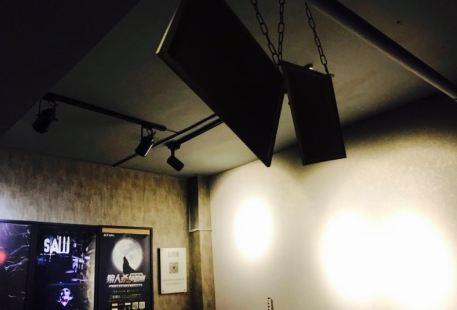Ss Juqing Escape Room