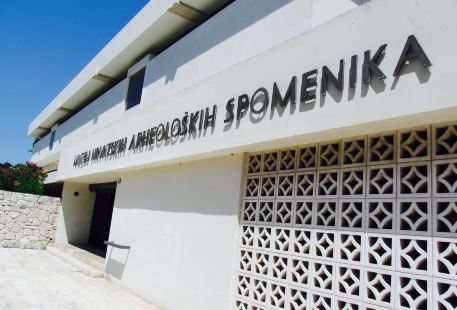 Museum of Croatian Archaeological Monuments
