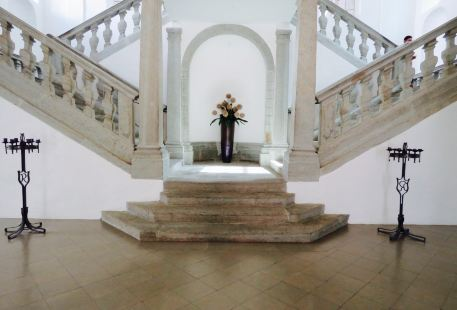 Municipial Museum of Radovljica