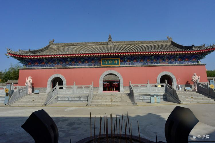 Zhao Gongming, God of Wealth Temple4