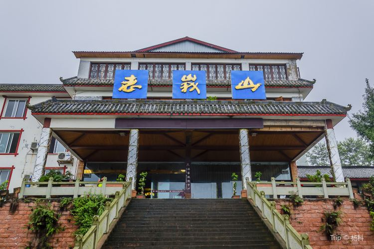 Lao'e Mountain1
