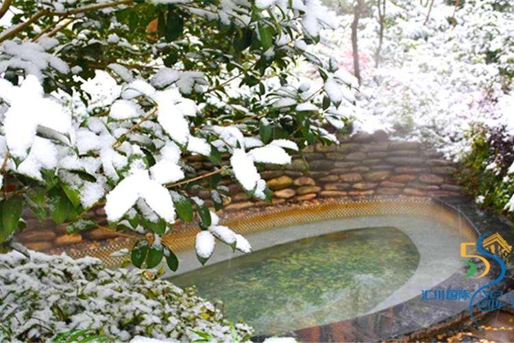 Huichuan International Hot Spring Tourism City4