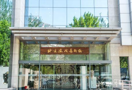 Art Museum of Beijing Fine Art Academy