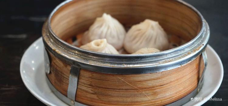 Wang Jia Sha Dian Xin Dian(nan jing xi lu zong dian)