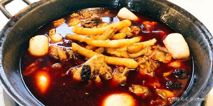 Li Zi Ba Liang Shan Chicken ( Gong Yuan Erjigedian)1