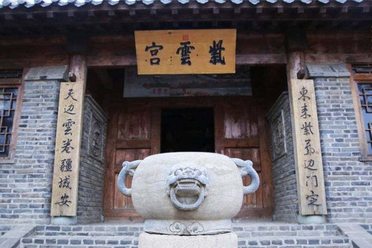 愛新覺羅皇家博物館2