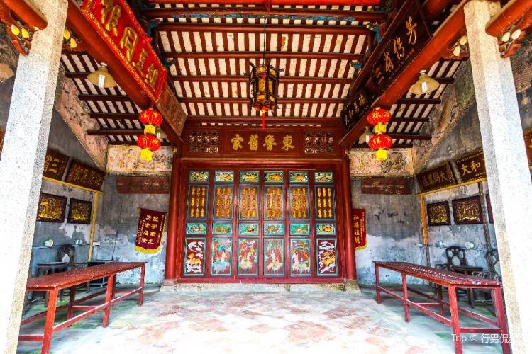 Pingshan Hakka Village1