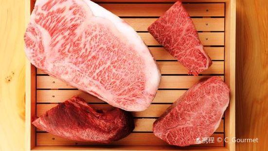 Meat Setsugekka