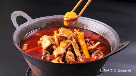 Li Zi Ba Liang Shan Chicken ( Gong Yuan )