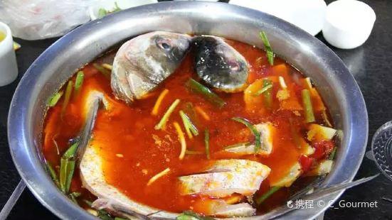 渝記酸蘿蔔烏江魚(大理古城總店)