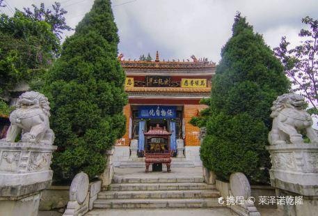 Baozhu Temple