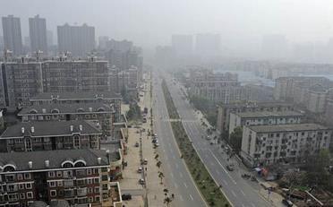Xiangzhang Road