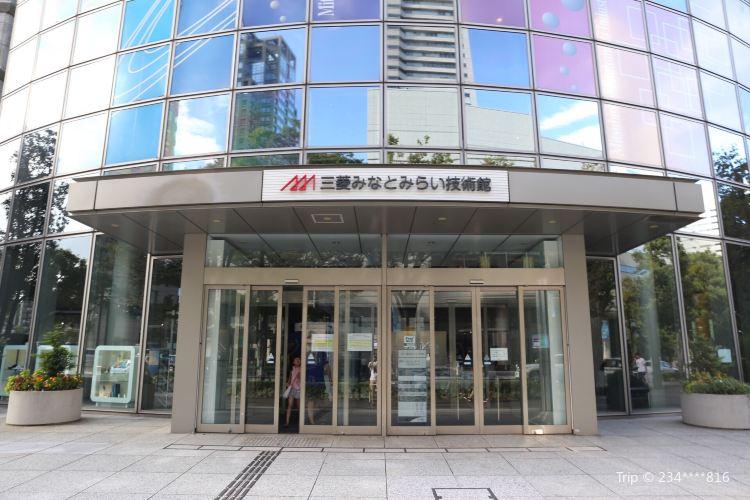 Mitsubishi Minatomirai Industrial, Komaki Minami Factory Museum2
