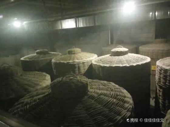 國井酒文化生態博覽園