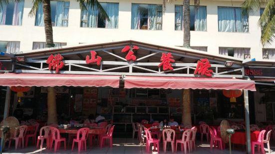 佛山公餐廳