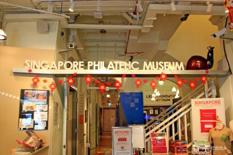 Singapore Philatelic Museum3