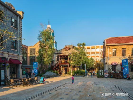 Ronghui Old Commercial Port, Jinan