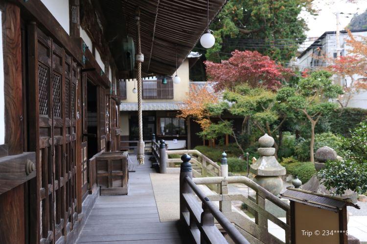 Onsenji1