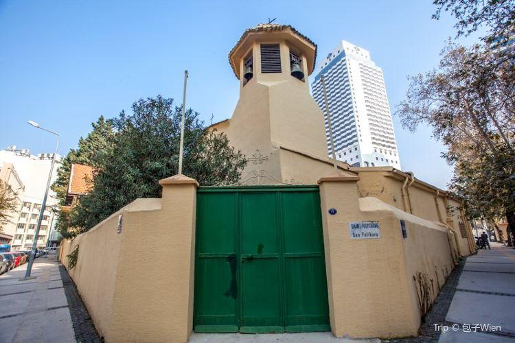 Saint Polycarp Church1