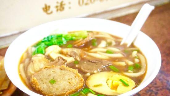 Lao Xi Guan Lai Fen(Wenming Road Dian)