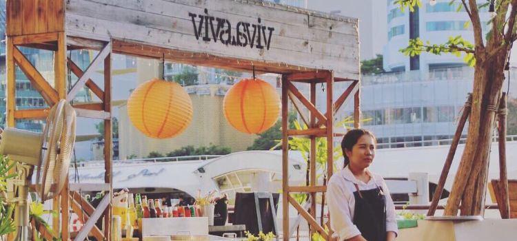 Viva & Aviv1