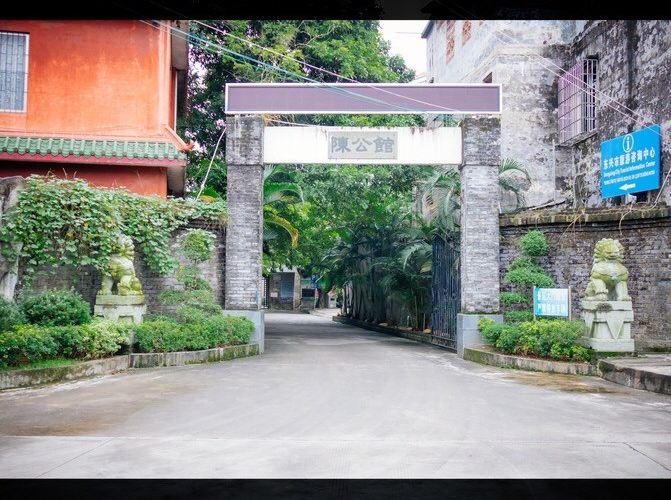Chengongguan2