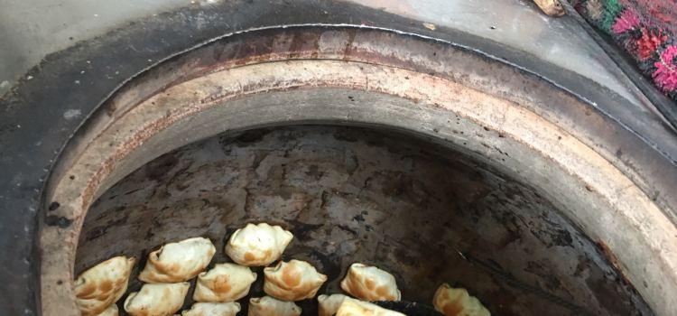 艾山江烤包子蔥花餅3