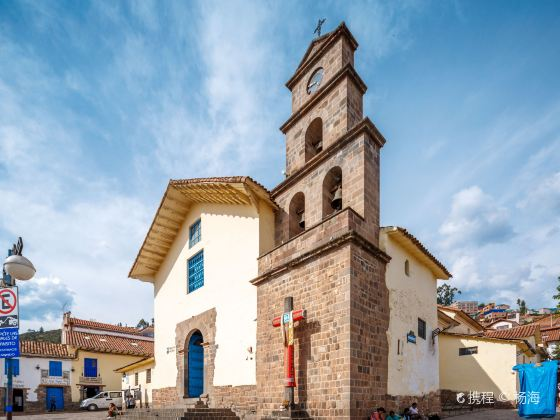 Church of San Blas (Iglesia de San Blas)