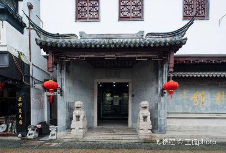 Zhangsheng Gallery