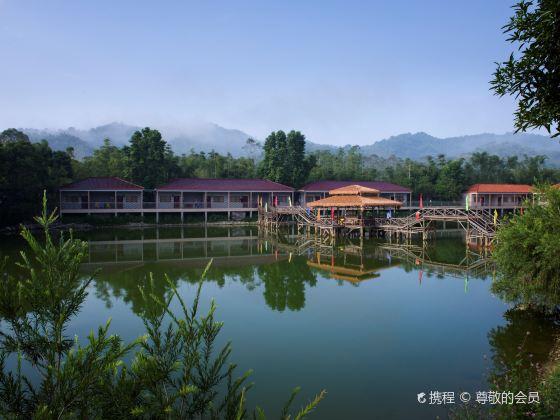 Nankun Wanda Amusement Park