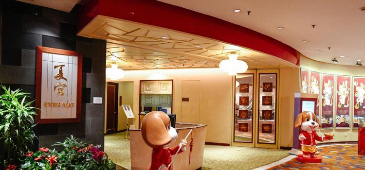 夏宮(福州香格裡拉大酒店)1