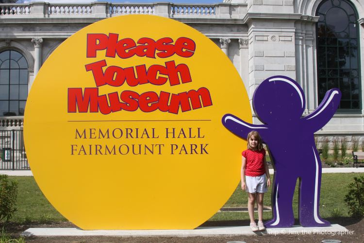 Please Touch Museum2