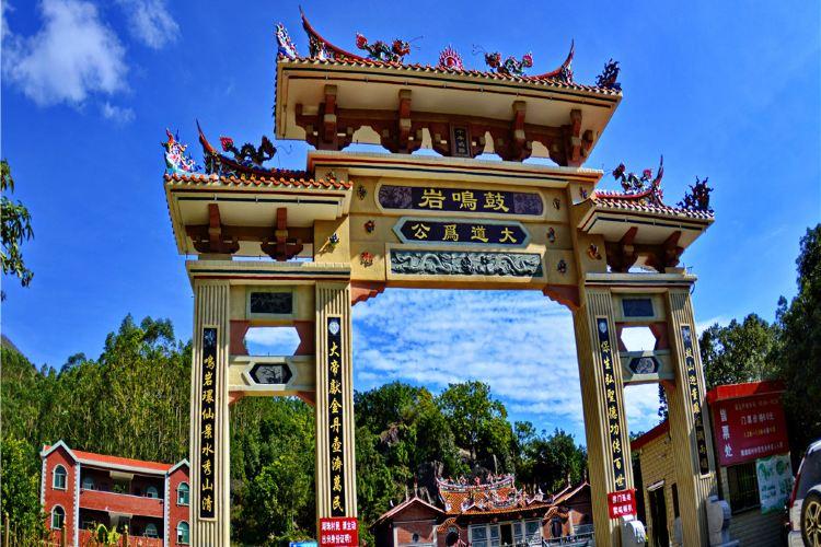 Changtai Gumingyan Scenic Area