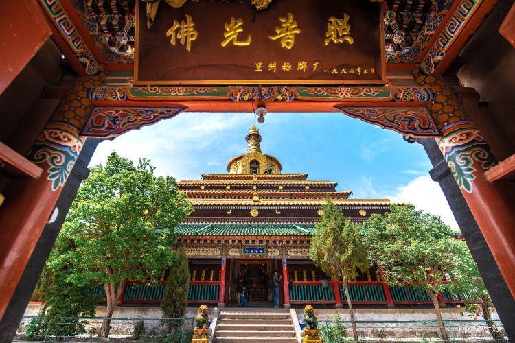 Gongtang Baota3