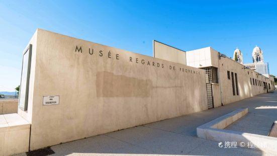 Le Museum Regards de Provence