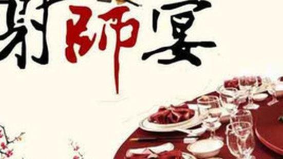 京福華肥牛火鍋