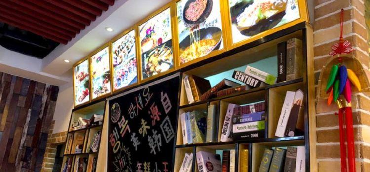 韓國年糕小王子(貝爾路店)1