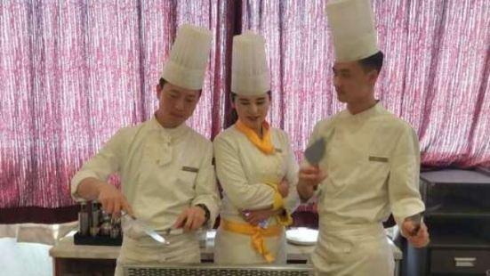 福茵長樂國際大酒店法式料理